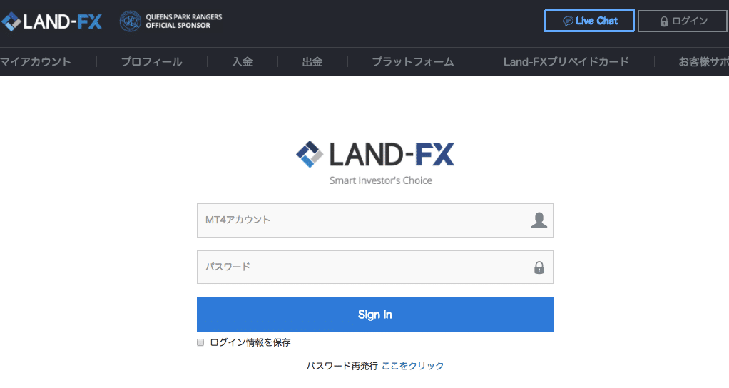 Land Fx Review Retion And Safety